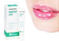 Омолаживающий крем гель для губ PERFECT LIPS