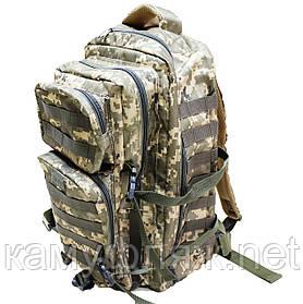 Рюкзак камуфляжный тактический ЗСУ 45л