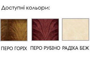 Колір Олімпія МіроМарк
