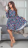 Платье 84 /Ол
