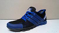 Кроссовки Adidas Springblade (черно синие)