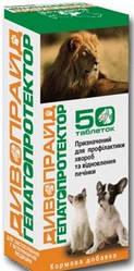 Дивопрайд Гепатопротектор для профилактики болезней и восстановления печени для котов и собак, 50 табл