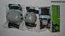 Роликова захист для дітей Kepai LP-372 (рукавички, наколінники, налокітники)