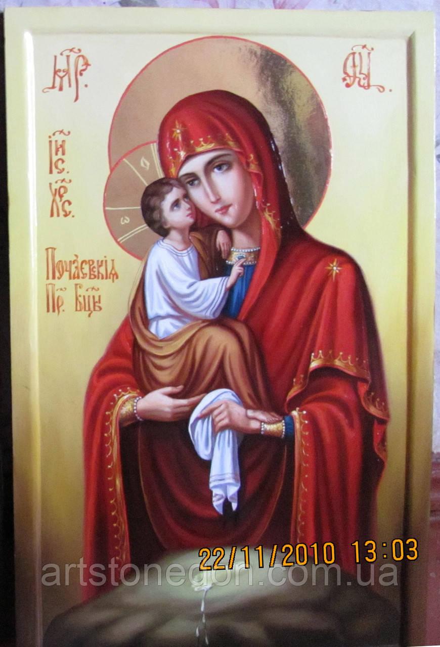 Почаевская икона Божьей Матери писаная на ковчежной доске - Памятники, скульптура и иконы АртСтоун  в Житомирской области