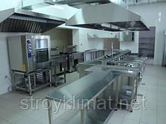 Вентиляция профессиональной кухни