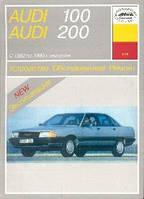 Звонаревский Б.У. Audi-100/200 1982-90 гг.; Двигатели: Б: 1.9/ 2.0/ 2.1/ 2.2/ 2.3; Д: 2.0/ 2.4/ 2.5: Устройство, техническое обслуживание, ремонт,