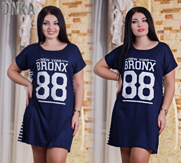 """Платье """"Bronx"""""""