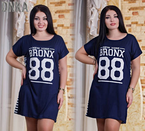 "Платье ""Bronx"", фото 2"
