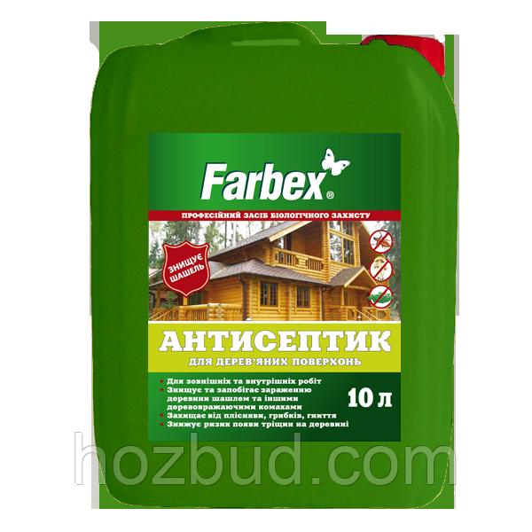 Антисептик для дерев'яних поверхонь Farbex, 10 л