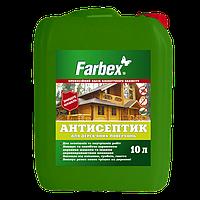 Антисептик для деревянных поверхностей Farbex, 10 л