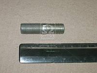 Шпилька М14х(2-Сп/1,5-4h6h)х32 (покупн. ГАЗ). 4531149-485