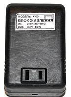 Преобразователь 220-110V 50W только ОПТ!