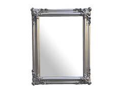 Зеркало Orient 90х70 серебрянное