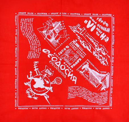 Бандана ФЕОДОСИЯ-1 красная (BK/14), фото 2