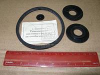 Ремкомплект фильтра масляного ГАЗ 31029 (9.5.34) (Цитрон). 24-1017000