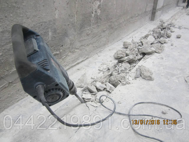 Демонтаж бетону перфоратором