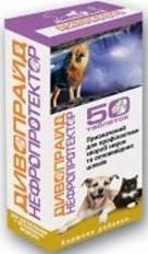 Дивопрайд Нефропротектор для профилактики болезней мочевыводящих путей у котов и собак, 50 табл