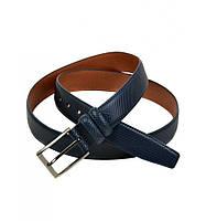Синий ремень мужской кожаный