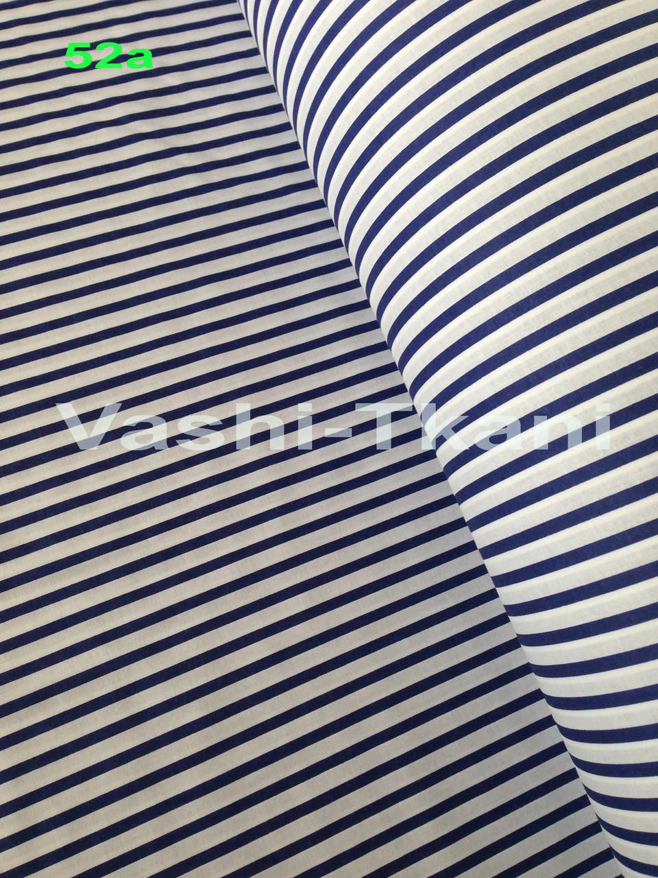 Ткань хлопковая синяя крупная полоска