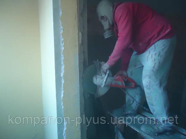 Різка бетону без пилу