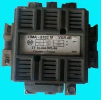 Пускатель электромагнитный - контактор ПМА _5102-5500 (100 Ампер)
