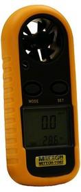 Термоанемометр цифровой (анемометр) МЕГЕОН 11002