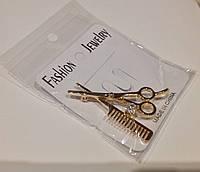 Брошь Ножницы парикмахера (цвет золота)