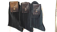 Носки чёрные мужские летние B&B