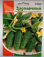 Семена огурца сорт Засолочный 10 гр