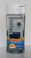 LIRENE Набор Hyaluro Soft Мицелярна жидкость 3 в 1 + Нежный крем гидрокомфорт 200+50 мл