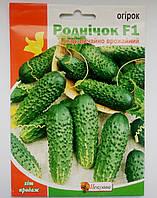 Семена огурца сорт Родничок F1 5 гр