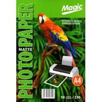 MAGIC A4 230 г/м2 матовая (matt) односторонняя 50 листов