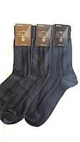 Носки летние мужские цвета джинс B&B