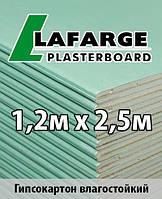 Гипсокартон PLATO-Lafarge  ЛГК  1,2 х 2,5, Влагостойкий, 9.5 мм