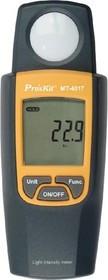 Измеритель освещенности, люксметр Pro'sKit MT-4017