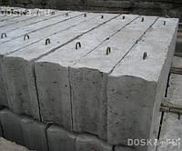 Блоки Фундаментные ФБС Измаил Доставка