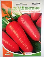 Семена моркови сорт Шантане  20 г
