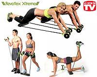 Домашний тренажер для прокачки всего тела Revoflex xtreme, универсальный тренажер для тела Ревофлекс Экстрим, фото 1