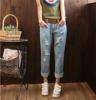Недорогие женские джинсы Бойфренд голубого цвета