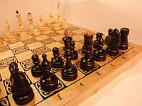 Шахматы подарочные 44 см светлые Украина