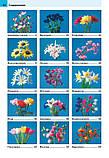 Цветы из гофрированной бумаги, фото 7