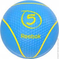 Мяч Для Фитнеса Reebok RAB-40125CY