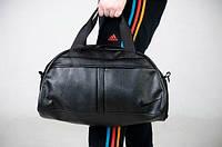 Стильная спортивная сумка найк,Nike