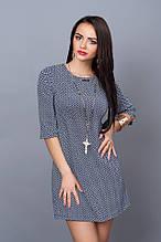 Женское трикотажное чёрно-белое платье с карманами р.42-44