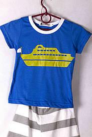 Костюм детский, футболка + шорты, для мальчика