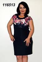 Красивое платье с цветочным принтом! 54 р