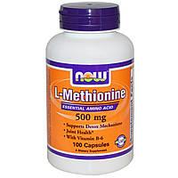 L-Метионин, Now Foods, 500 мг, 100 капсул