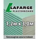 Гипсокартон PLATO-Lafarge  ЛГК  1,2 х 3, Влагостойкий, 12.5 мм
