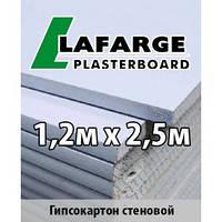 Гипсокартон PLATO-Lafarge  ЛГК  1,2 х 2,5, Стена, 12.5 мм
