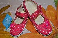 Обувь детская,р.25-15,7см. детские тапочки. Польская обувь. тапочки в садик
